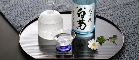 第5回白菊酒祭り 春の新酒開き